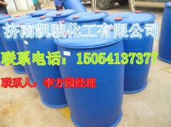 乙二醇載冷劑廠家價格