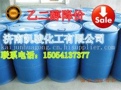濟南冷媒乙二醇專賣濟南凱駿乙二醇工業級廠家價格