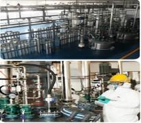 宁波欧曼生物科技有限公司