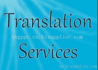 郑州*好的英语翻译公司