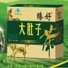 大肚子減肥茶供應商