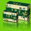 大肚子減肥茶零售廠家