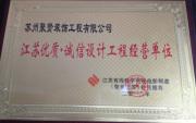 蘇州廠房裝修——優*設計單位