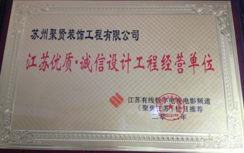 江苏优质设计施工单位