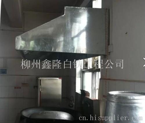 柳州厨房油烟净化