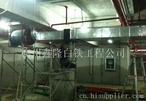 柳州厨房排油烟罩