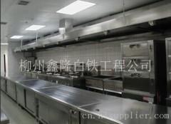 柳州厨房排烟系统