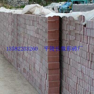挡土墙砖厂家