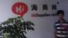蘇州優化公司針對於高質量外鏈總結
