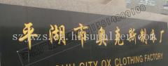 苏州吴中区厂房装修