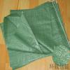 贵阳编织袋