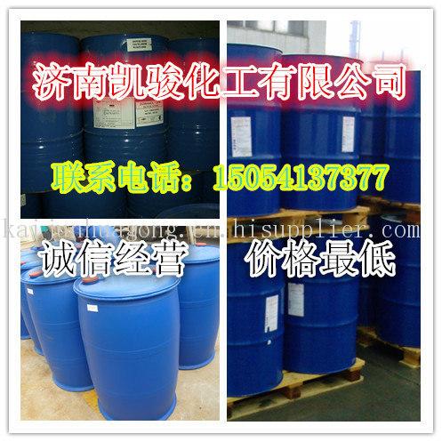 防凍液乙二醇價格  防凍液乙二醇經銷商