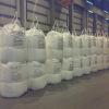 贵州吨袋销售厂家