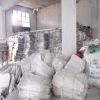 贵州编织袋供应