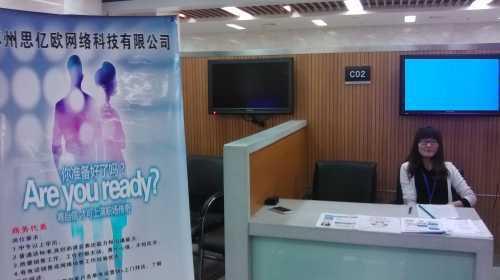 蘇州網站優化公司