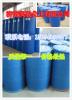 冷媒乙二醇用途