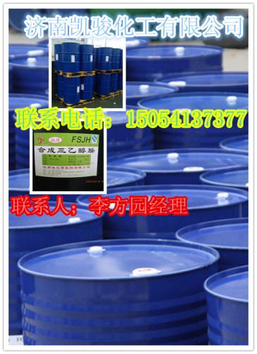 三乙醇胺價格三乙醇胺廠家助磨劑三乙醇胺