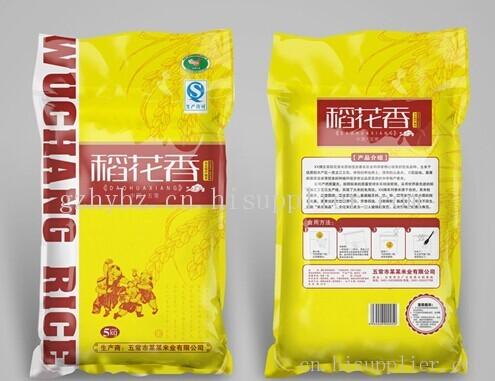 贵阳食品包装编织袋
