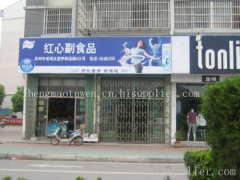 苏州印刷公司