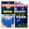 水合肼聯氨凱駿化工批發水處理水合肼