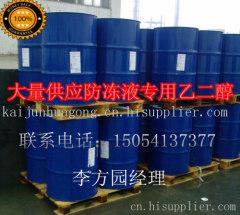 燕山石化乙二醇 乙二醇防凍液 乙二醇冷卻液