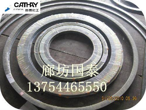 304內外環金屬纏繞墊片價格優惠