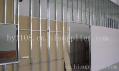 苏州吴中区吊顶隔墙