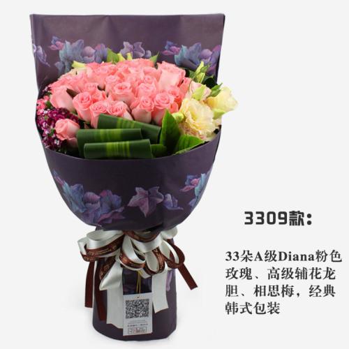 玫瑰 韩式包装 太湖路鲜花店-海商网,花卉,盆景和装饰