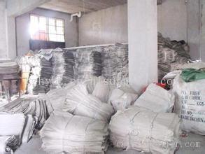 贵州编织袋厂