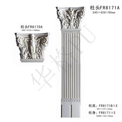 欧式仿古pu罗马柱