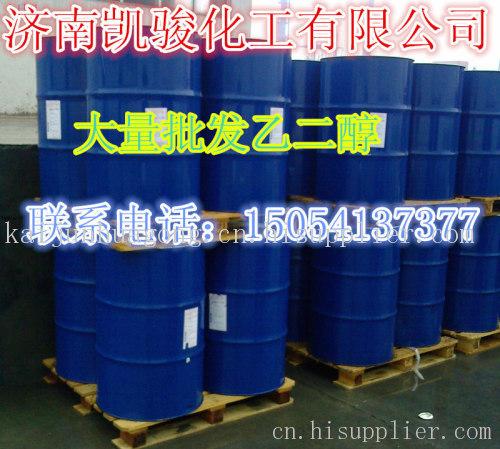 冷媒乙二醇凱駿化工專業經營冷媒乙二醇廠家
