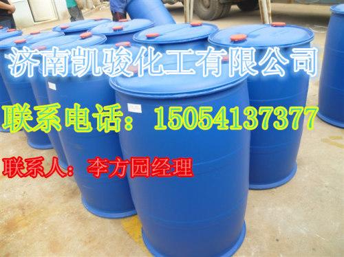 濟南二月桂酸二丁基錫生產廠家