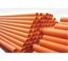 南宁PVC-C电缆管