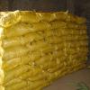 贵阳磷肥包装编织袋厂