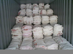 貴州噸袋生產廠家地址