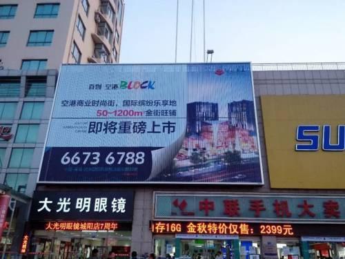 青岛华有文化传媒有限公司 青岛户外广告公司