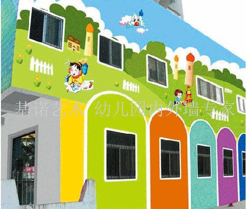 幼儿园外墙彩绘价格