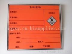 南宁丝网印刷厂