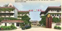 江西省源泉消防设备有限公司