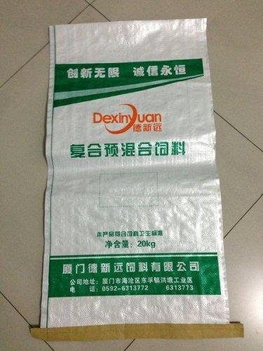 貴陽編織袋