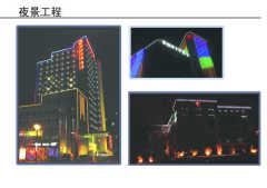 厦门led夜景设计公司