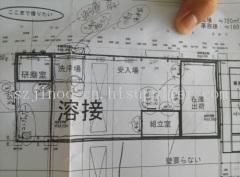 苏州办公室装修公司吴中办公室装修公司