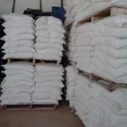 贵州编织袋(新嘉川粉体公司)