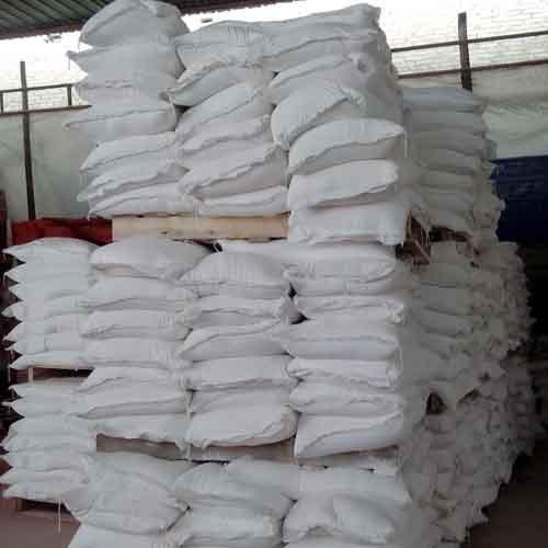 貴陽編織袋(新嘉川粉體包裝袋)