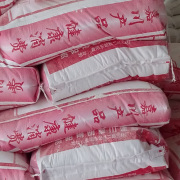 (贵阳编织袋)氧化铁红包装编织袋