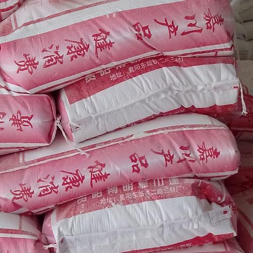 (貴陽編織袋)氧化鐵紅包裝編織袋