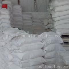 白水泥生产厂家