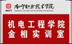 南宁学校亚博体育苹果下载设计