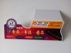 广西丝网印刷厂