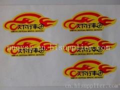 南宁丝网印刷厂家